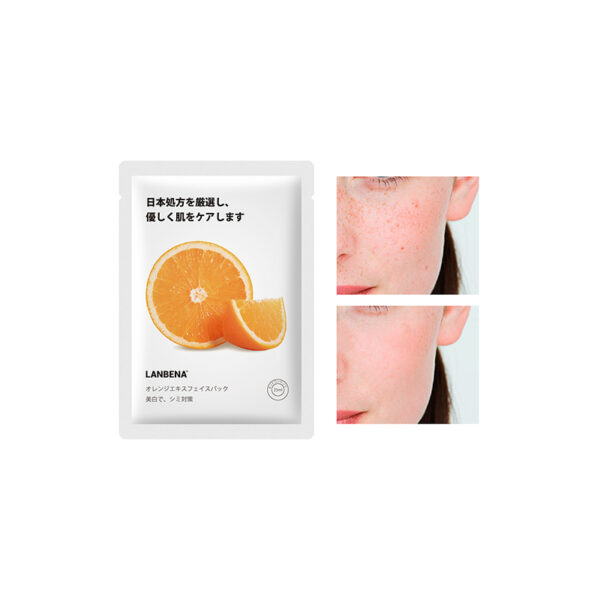 ماسک نقابی ویتامین سی لانبنا