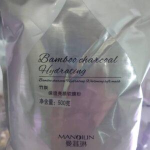 ماسک لاتکسی ذغال بامبو مانولین