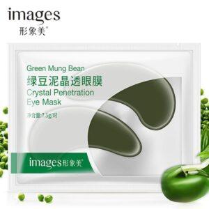 پچ هیدروژلی زیرچشم ایمیجز لوبیا سبز