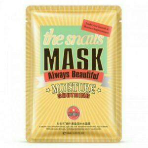 ماسک نقابی سوتینگ حلزون ایمیجز